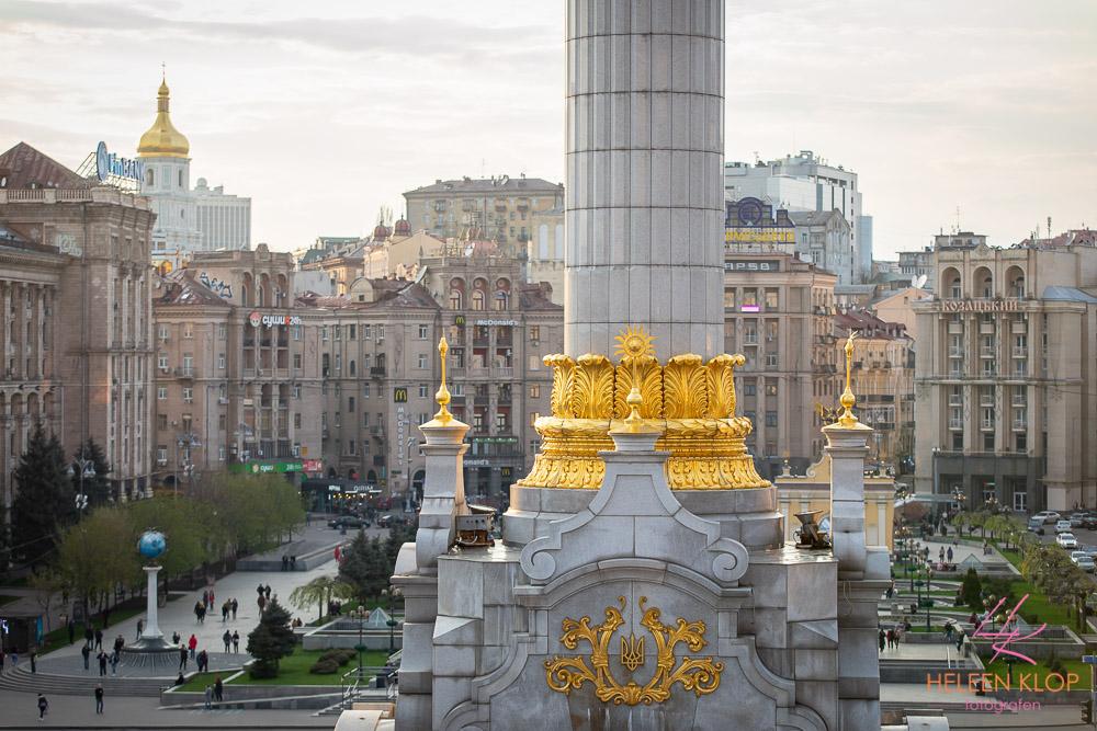 Citytrip Kiev Oekraine
